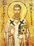 photo credit: http://en.wikipedia.org/wiki/File:St._Gregory_of_Nyssa.jpg